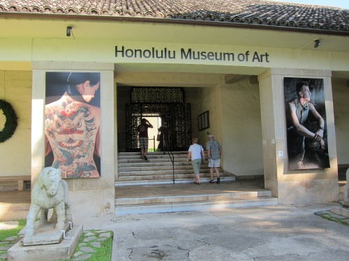 museum front